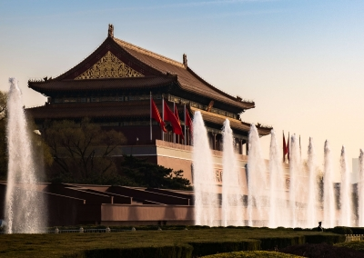 Forbidden City sunrise