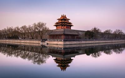 Le meilleur de la Chine du Nord !
